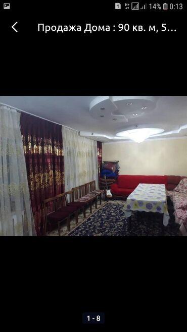 участок 7 в Кыргызстан: Продам Дом 100 кв. м, 4 комнаты