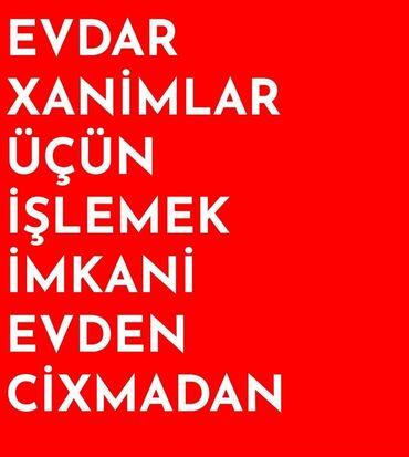 yeni doğulmuşlar üçün qum qabı - Azərbaycan: Şəbəkə marketinqi məsləhətçisi. Təhlükəsiz biznes. İstənilən yaş. Natamam iş günü