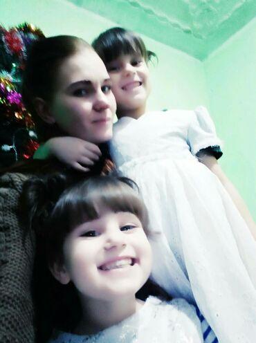Находки, отдам даром - Кыргызстан: Здравствуйте мать одиночка буду рада любой помощи