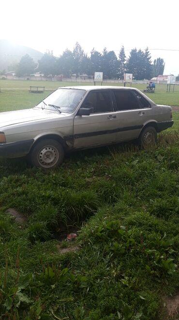 Audi - Кыргызстан: Audi 1.8 л. 1985 | 122255444 км