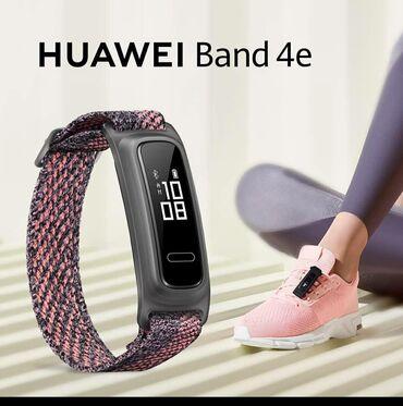 Продаю часы Huawei Band 4e. Открыла но не носила. Есть ещё серого
