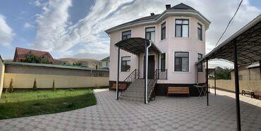 продам часть дома в Кыргызстан: Продам Дом 250 кв. м, 9 комнат