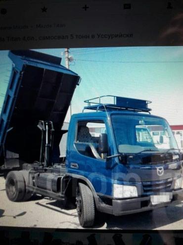 Доставка грузов населению в Бишкек