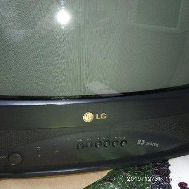 "Продаю телевизор LG. 21"" с. Нижняя аларча"