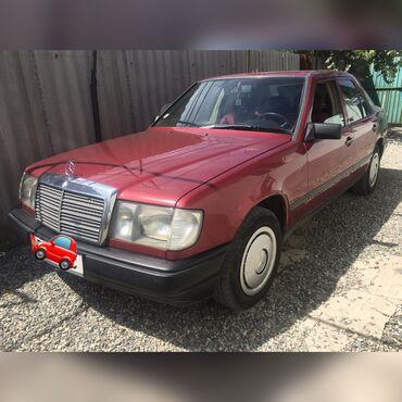 бетон куб цена в Кыргызстан: Mercedes-Benz E 200 2 л. 1989