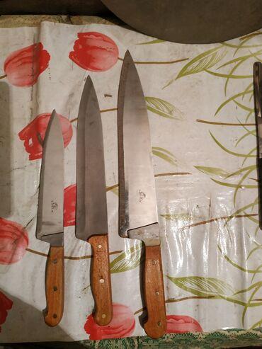 Ножи шефа
