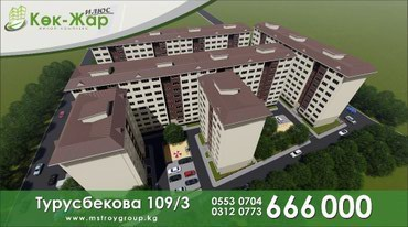Продаю 1-2комнатный квартиру в Жилой в Бишкек