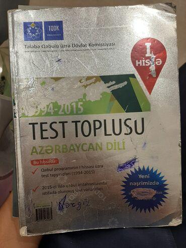 azerbaycan dili test toplusu pdf в Азербайджан: Azərbaycan dili 5 test toplusu