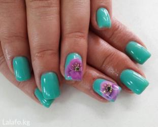Наращивание ногтей 1200-1500 сом в Бишкек