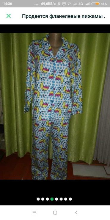 Домашние костюмы - Кыргызстан: Жен ночная пижама байковый производства германские