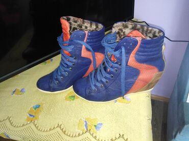 Ženska patike i atletske cipele | Pirot: Prodajem patike. Br. Patike 41 Kontakt