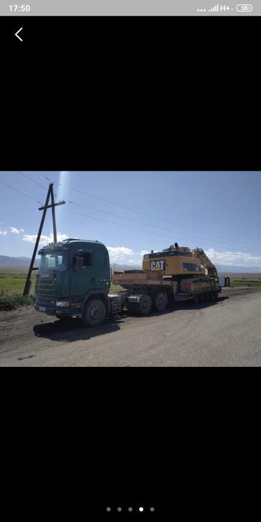 Продаю Сцепку . Скания с Тралом . Тягач в Бишкек