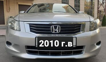 Honda Accord 2.4 л. 2010 | 167000 км