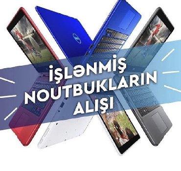 - Azərbaycan: Noubuk ve Masaustu aliram Avadanliqlarin barteride mumkun. Kohne