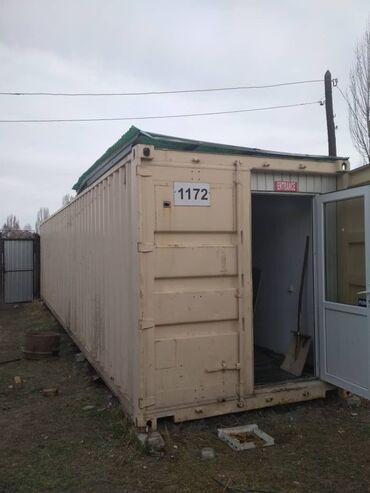 Продаю контейнер 40т утеплённый сделано по бизнес или офис