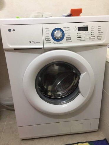 Продается бу стиральная машина в рабочем состоянии Без царапин в Бишкек