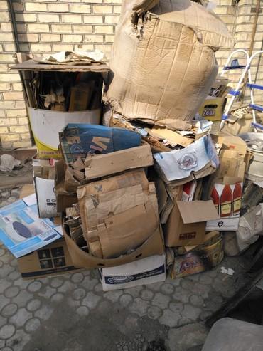 Другое в Семеновка: Продаю макулатуру картон,примерно 100кг,Бишкек