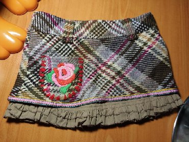 детская вязаная юбка в Азербайджан: Юбка детская