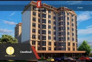 Продажа другой коммерческой недвижимости в Кыргызстан: Продаём коммерческое помещение в ЖК «Семейный» от застройщика «Памир
