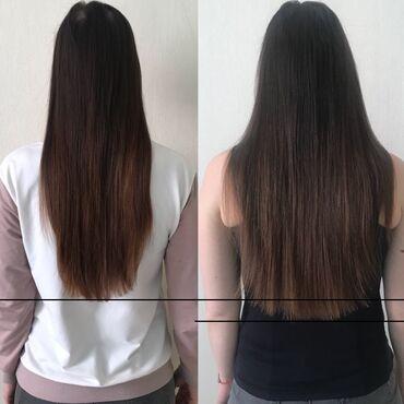биозавивка волос бишкек in Кыргызстан | ИГРУШКИ: Моментальный рост волос  хотели давно отрастить волосы но они растут м