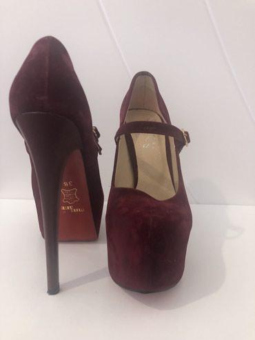 Ženska obuća | Razanj: Bela shoes sandale,broj 38,nosene samo jednom za maturu,bukvalno