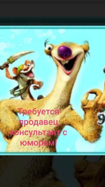 ЖУМУШ БЕРИЛЕТ в Бишкек