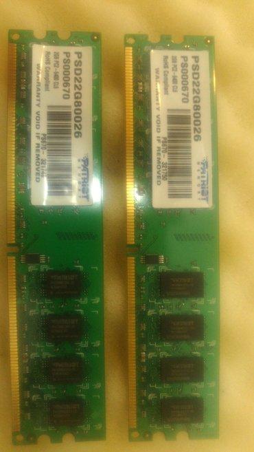 Bakı şəhərində 2 GB PC2 6400 Patriot (DDR2) Tәzәdi 2 әdәd var Bir әdәdi 35 man