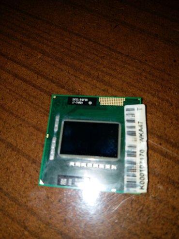 Bakı şəhərində INTEL Core I7-740qm  1730Mgh.6  Meqabayt  kesh.