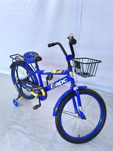 велосипеды missile отзывы в Кыргызстан: Детский Велосипеды Оргинал хороший велосипеды качественный