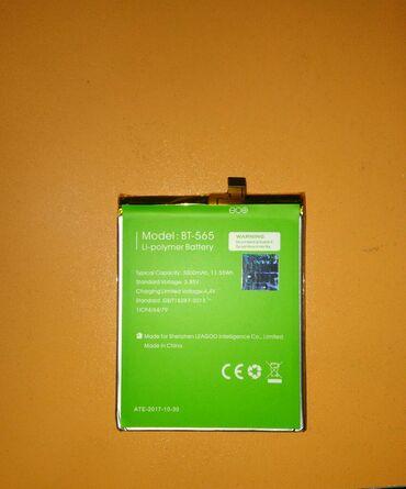 leagoo m8 - Azərbaycan: Leagoo T5 Kiica Mix batareyası 20 AZN.Məhsullarımız tam keyfiyyətli və