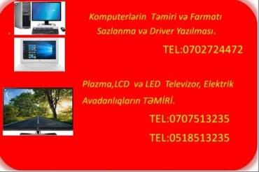 Bakı şəhərində Plazma tv lerin temiri  led deyisilmesi