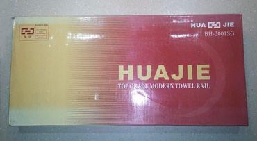 тумбочка с полочкой в Кыргызстан: Тройная угловая полочка для ванной HUAJIE BH-2001SG