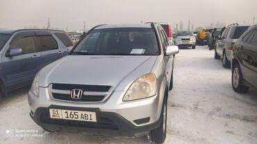 Ремонт коробки механика бишкек - Кыргызстан: Honda CR-V 2 л. 2003 | 293464 км