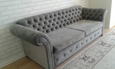 диван др в Кыргызстан: Диван и др. мягкая мебель на заказ, реставрация мебели Орто-Сайский