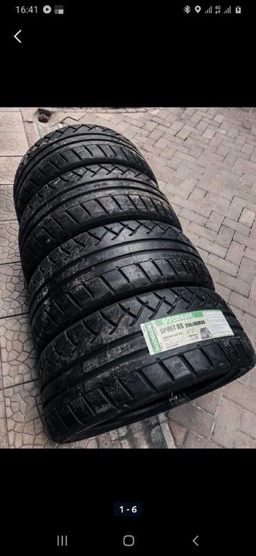 шины r13 в Кыргызстан: Куплю шины R13 175/70 комплект