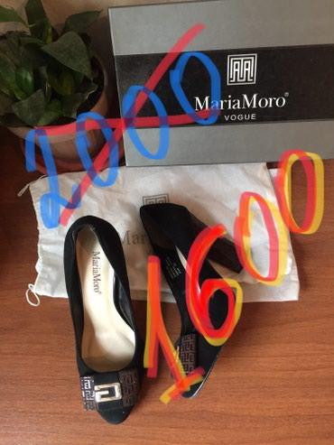 Шикарные замшевые туфли от Basconi фирмы в Бишкек