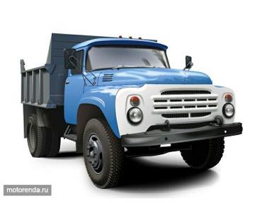 купить авто в аварийном состоянии в Ак-Джол: Зил КамАЗ доставка груза Песок (василевка ивановка) Гравий (василевка)