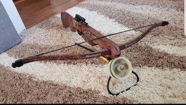 Продам Арболет для рыбалки и охоты  Новый 11'000 сом