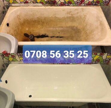 реставрация ванн бишкек в Кыргызстан: Реставрация ванна быстро и качественно
