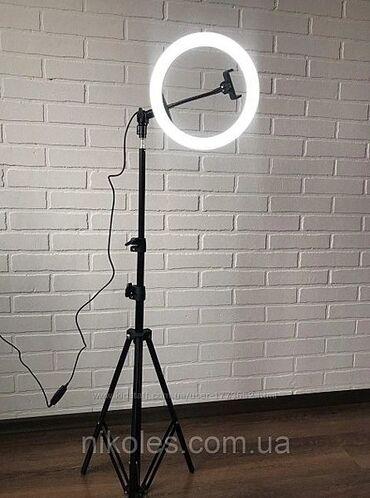 Кольцевая лампа со штативом---Гарантия 3 месяца на заводской бракИмеет
