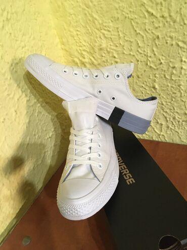 Ženska obuća | Indija: Converse bele lep model:  - broj 37.5 -duzina gazista 24cm -super za l