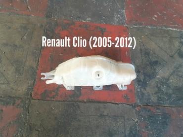 оригинальные запчасти renault - Azərbaycan: Renault Clio Antifriz Baçoku