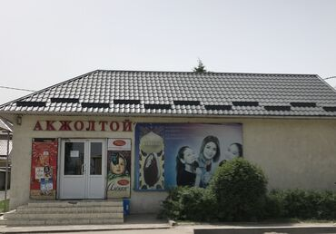 шины 195 65 r15 лето купить в Кыргызстан: Сдается продовольственный магазин в районе «колмо», ориентир молодая г