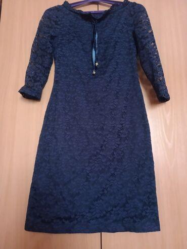 Шикарное кружевное синее платье По очень вкусной цене 350с !!!Размер S