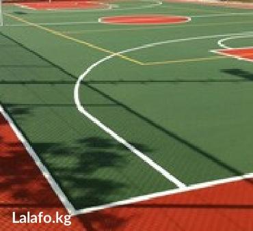 Спортивные покрытия для любых площадок в Бишкек