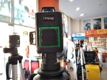 Line Laser Green LP363G