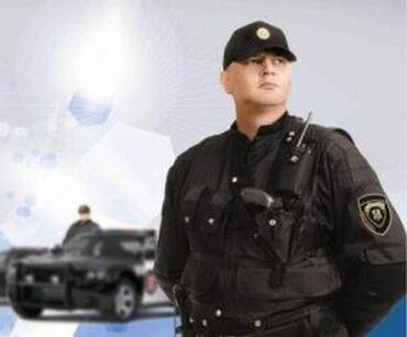 muhafize isi gece smeni - Azərbaycan: Azerbaycan vetendaşlığı olan beylerin nezerine.Muhafize ve inspektor