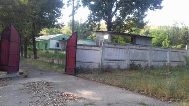 Продаю или Меняю!Курортную зону в в Бишкек