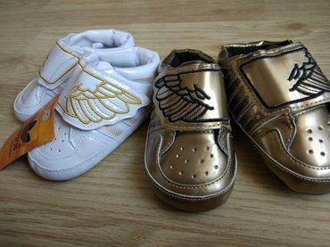 Детская малышковая обувь от 6 мес до 1года. Новые в Лебединовка