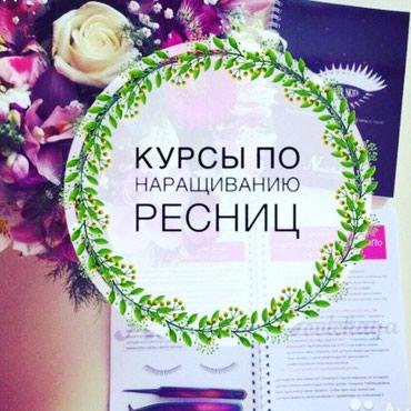 Хочешь заработать как минимум 20 000с в Бишкек